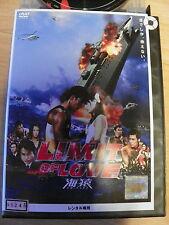 """Japanischer Film """"SEEAFFE!""""""""UMIZARU LIMIT of LOVE"""" nur jap. Sound+U.T. rar! DVD"""