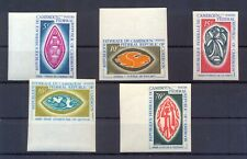 Cameroon 1969 Art and Folklore trom Abbia imperforated. VF and Rare