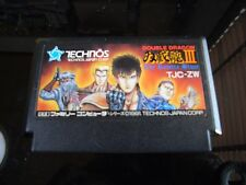 DOUBLE DRAGON Ⅲ 3 Nintendo Family computer software FC Famicom NES