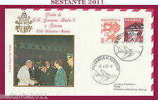 W534  VATICANO FDC ROMA GIOVANNI PAOLO II WOJITYLA VISITA A GINEVRA 1982