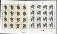 CHINA 2020-1  鼠年 FULL S/S New Year Greeting of RAT Zodiac Stamp 對號