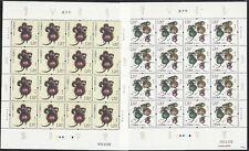 CHINA 2020-1  鼠年 FULL S/S New Year Greeting of RAT Stamp 對號 Same Number