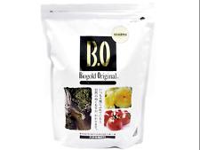 Japanese Biogold Original Natural Bonsai Organic Fertilizer & Plant Food - 240 g
