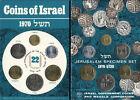 ISRAELE 1970 JERUSALEM SPECIMEN SET SERIE DIVISIONALE UFFICIALE 1970 6 MONETE