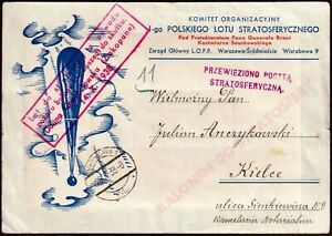 1938 - Polonia - Cartolina spedita nella stratosfera - resa franca con BF6