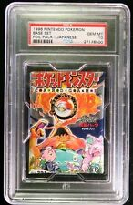 1996 Pokemon Japanese Base Set Booster Box Pack PSA 10 Gem Mint Nintendo *RARE*