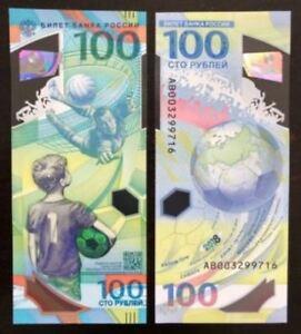 Russia 100 Rubles 2018 FIFA (UNC) 全新 俄罗斯 FIFA 世界杯 100卢布 纪念钞 塑料钞 2018年 SOLD