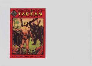 TARZAN #17 GKAOYR TARZAN Greek comic by AGYRA 1950 RARE