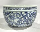 Antique Qing Dynasty Chinese Blue and White Planter Bowl 18th Century