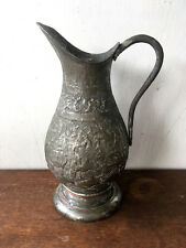 Antique Cairoware Islamic Persian Qajar Repousse Tinned Copper Jug Pitcher Ewer