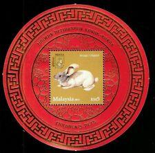 Children Pets Malaysia 2011 Rabbit (ms overprint) MNH *gold stamping *unusual