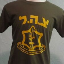 IDF ISRAELI DEFENSE FORCE OLIVE Cotton T-Shirt M Middle East SECURITY FORCES