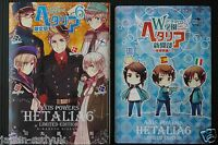 JAPAN Hidekaz Himaruya: manga Hetalia Axis Powers vol.6 Limited Edition