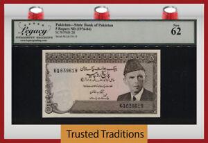 TT PK 28 ND (1976-84) PAKISTAN STATE BANK OF PAKISTAN 5 RUPEES LCG 62 NEW!
