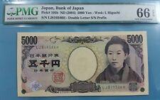 2004 JAPAN 5000 Yen PMG66 EPQ GEM UNC【P-105b】
