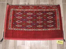 Handmade Turkoman Bokharra Wool Bag