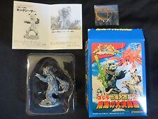 Iwakura King Seesar figure 1974 Godzilla ver 2 South Seas battle EXCELLENT