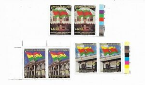 BOLIVIA 2006 BOLIVIAN FLAGS HISTORY EMBLEMS SET OF 3 VALUES IN PAIRS