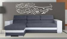 Stickers bismillahirrahmanirrahim calligraphie arabe islam 34C-5