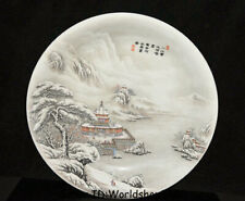 """20.4"""" Yongzheng Marked China grisaille Porcelain Dynasty snowscape Plate Tray"""