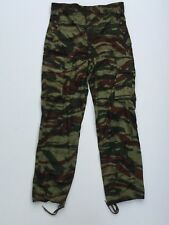 Deadstock Mint French 47/56 Paratrooper Lizard Camo Jump Pants Large Size