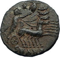 CONSTANTINE I the Great CHARIOT to GOD HAND in HEAVEN Ancient Roman Coin i67018