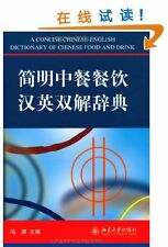 A Concise Chinese-English Dictionary of Chinese Food and Drink (bilingual)