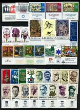 ISRAEL STAMPS 1978 - FULL YEAR SET - MNH - FULL TABS - VF  - SALE