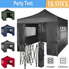 UK 3x3m Waterproof Pop Up Gazebo Garden Wedding Party Canopy Tent with 4 Sides