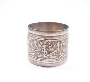 Antique Egyptian Napkin Ring 900 Silver 30.6grams