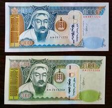 UNC Mongolia Banknote 1000 500  Mongolian Set