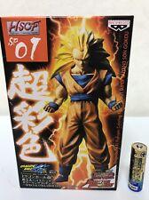 Dragon Ball Z HSCF Super Saiyan 3 Goku SP01 SSJ3 Rare Legit Japan Figure KAi