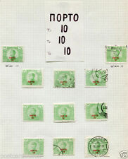 Почтовые марки с доплатой
