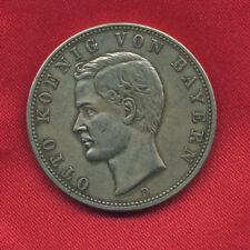 Allemagne Bavière / Germany Bayern : 5 Mark 1896 D (Lire détails/Read comments)