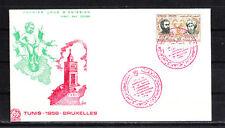Amt/  Tunisie  enveloppe   1er jour  exposition de Bruxelles   1957