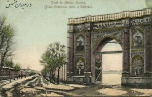 iran persia, TEHRAN TEHERAN, Place d'Exercices Militair (1899) Postcard