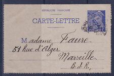 ENTIER TYPE Mercure 1f bleu  CL1