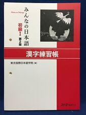Minna no Nihongo Beginner 1 2nd Edition Japanese Kanji Exercise Work Book Drill