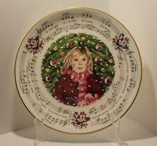 1983 Royal Doulton England Christmas Carols Silent Night Plate #1 in series