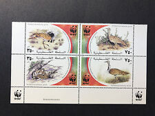 Palestinian Authority/Palestine Bottom Block 4 WWF Nature Fund - MNH Sc# 150a-d