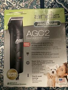 Andis AGC2 ProClip 2-Speed Detachable Blade Clippers