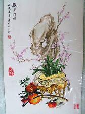 SILK STITCHED VASE & PINK FLOWER 78 cm x 51 cm has Silk Brocade Boarder PICTURE