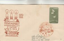 Japan, Nagasaki International City of Culture First Day Cover