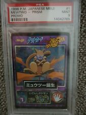1998 Japanese Pokemon Meiji movie promo prism Holofoil card #3 MEWTWO PSA9