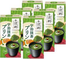 Morihan Matcha green tea pudding powder 75g×6 Japanese power food