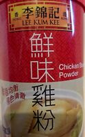 LEE KUM KEE CHICKEN BOUILLON POWDER 1 KG RE-SEALABLE TIN LONG EXPIRERY