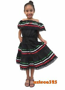Girl's Traditional Mexico Dress