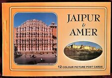 LOT - 12 PIECE INDIA - JAIPUR & AMER COLOR PICTURE POSTCARDS (NEW)