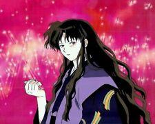 Inuyasha Anime Cel Naraku Opening Credits Rare