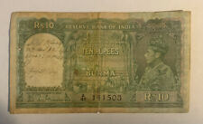 1938 Reserve Bank Of India Burma 10 Rupees King George VI Banknote Bill